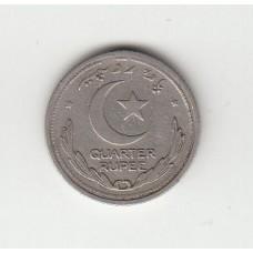 1/4 рупии, Пакистан, 1948