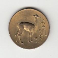 1/2 соля, Перу, 1967