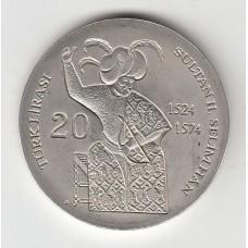 20 лир, Турецкая республика Северного Кипра, 2011