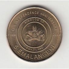 5 эмалангени, Свазиленд, 2008