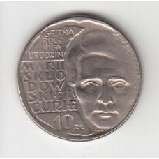 10 злотых, Польша, 1967
