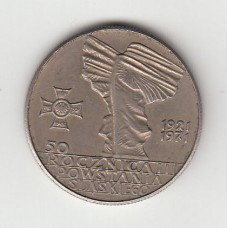 10 злотых, Польша, 1971