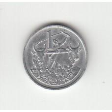 1 цент, Эфиопия, 1969