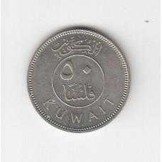 50 филсов, Кувейт, 1980