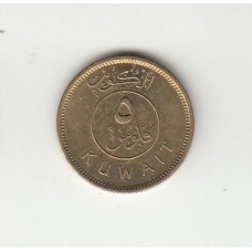 5 филсов, Кувейт, 1995