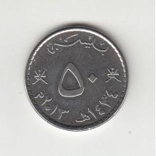 50 байс, Оман, 2013
