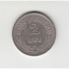 2 лея, Румыния, 1924