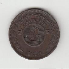 2 сентесимо, Парагвай, 1870