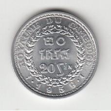 20 сен, Камбоджа, 1959