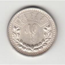 50 мунгу, Монголия, 1925