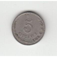 5 сентаво, Парагвай, 1903