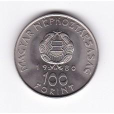 100 форинтов, Венгрия, 1980
