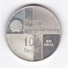 100 форинтов, Венгрия, 1974