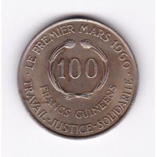 100 франков, Гвинея, 1971