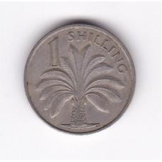 1 шиллинг, Гамбия, 1966