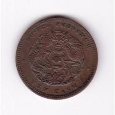 10 кэш, Китай (Хубэй), 1902