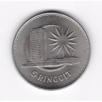 5 ринггит, Малайзия, 1971