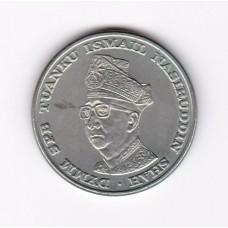 1 ринггит, Малайзия, 1969