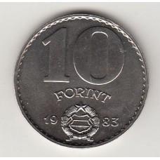 10 форинтов (ФАО), Венгрия, 1983