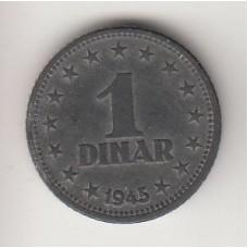1 динар, Югославия, 1945