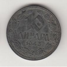 10 динаров, Сербия, 1943