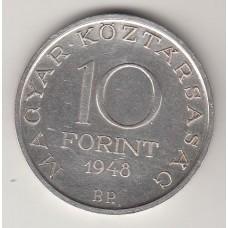 10 форинтов, Венгрия, 1948