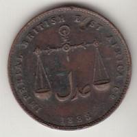 1 пайса, Момбаса, 1888