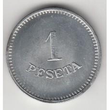 монета 1 песета, кооперативная монета, Испания, 1945год , стоимость , цена
