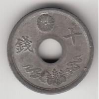 10 сен, Япония, 1944