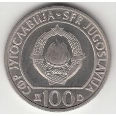 100 динаров, Югославия, 1985