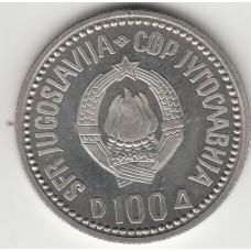 100 динаров, Югославия, 1987