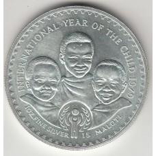 15 малоти, Лесото, 1979