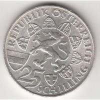 25 шиллингов, Австрия, 1959