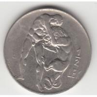 1/2 лека, Албания, 1931