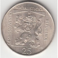 25 крон, Чехословакия, 1970