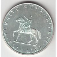 50 лир, Турция, 1972