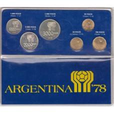 набор из 6 монет (20-3000 песо), Чемпионат мира по футболу, Аргентина, 1978 год , стоимость , цена