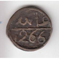 1 фалус, Марокко, 1266
