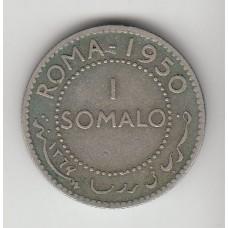 1 сомало, Итальянское Сомали, 1950