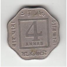 4 анны, Британская Индия, 1921