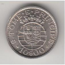 10 эскудо, Сан-Томе и Принсипи, 1971