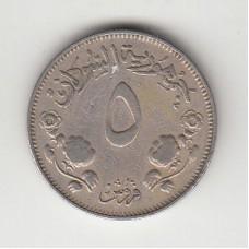 5 гирш, Судан, 1956
