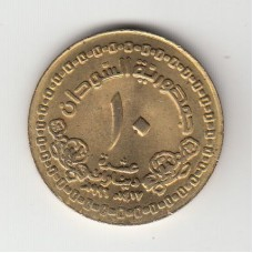 10 динаров, Судан, 1996