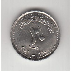 20 динаров, Судан, 1996