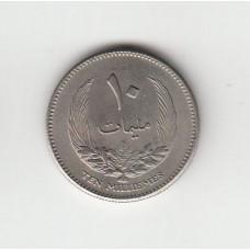 10 мильемов, Ливия, 1965