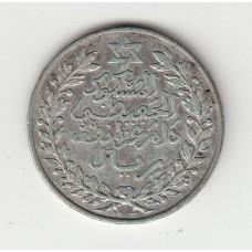 1/2 риала, Марокко, 1329