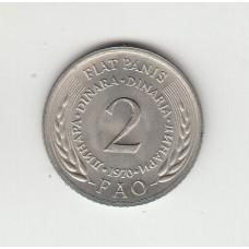 2 динара, Югославия, ФАО, 1970