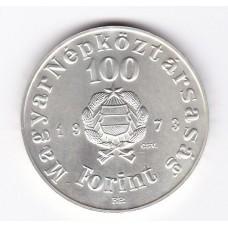 100 форинтов, Венгрия, 1973