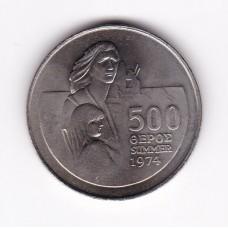 500 милс, Кипр, 1976