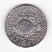 500 лир, Турция, 1984